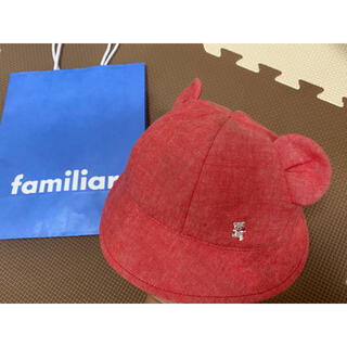 ファミリア(familiar)のファミリア クマ耳帽子 45〜47(帽子)