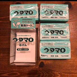 トウホウ(東邦)の【新品未使用】ウタマロ ウタマロ石鹸 4個+専用ケース付(洗剤/柔軟剤)
