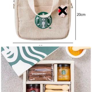 Starbucks Coffee - スターバックス/韓国スタバ 限定/保冷バック+ジャム&クッキー