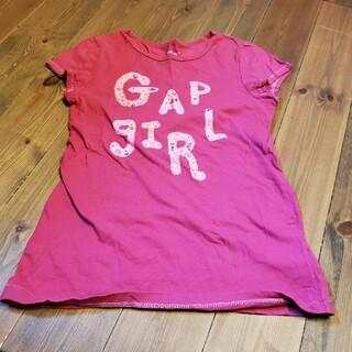 ギャップキッズ(GAP Kids)の☆ GAP Tシャツ 160cm ☆(Tシャツ/カットソー)