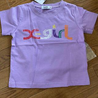 エックスガール(X-girl)の専用 xgirl Tシャツ(Tシャツ/カットソー)