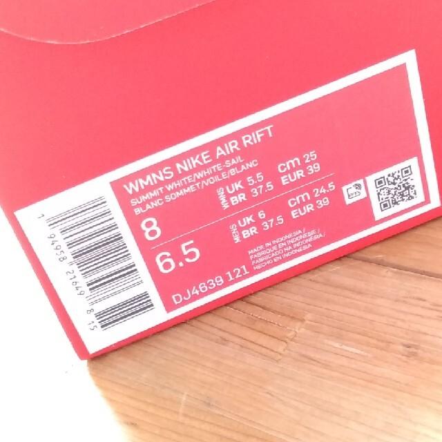 NIKE(ナイキ)の新品・未使用タグ付き!!ナイキ【25cm】エアリフト/サミットホワイト レディースの靴/シューズ(スニーカー)の商品写真