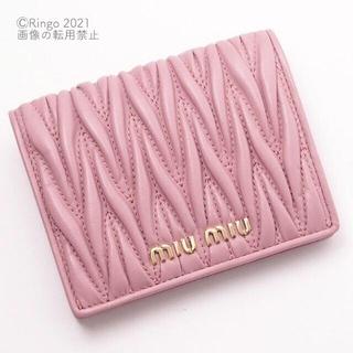 miumiu - 【新品】miumiu マテラッセ レザー 二つ折り 財布 ピンク