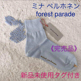 ミナペルホネン(mina perhonen)の【新品未使用タグ付き】ミナ ペルホネン forest parade ソックス(ソックス)