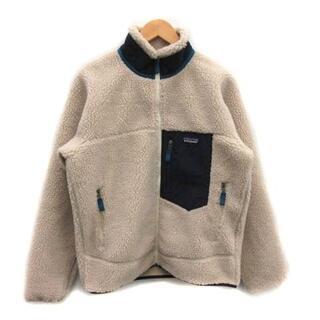 パタゴニア(patagonia)のパタゴニア クラシックレトロXジャケット フリースジャケット ベージュ M 紺(ブルゾン)
