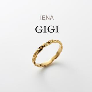 IENA - イエナ k18YG ジジ GIGI  HISPANIA  Daphne ring