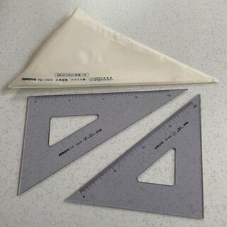 コクヨ(コクヨ)の【KOKUYO】三角定規 アクリル製 TZ-1003(その他)