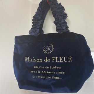 Maison de FLEUR - ⭐️美品⭐️Maison de FLEUR❤️