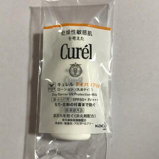 キュレル(Curel)のキュレル デイバリアUV ローション 14ml(日焼け止め/サンオイル)