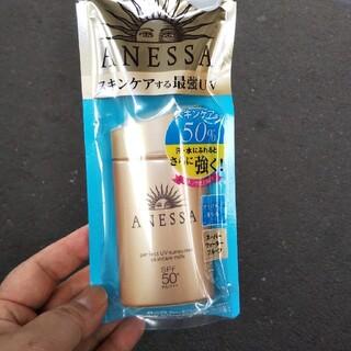 ANESSA - アネッサ 日焼け止め スキンケアミルク