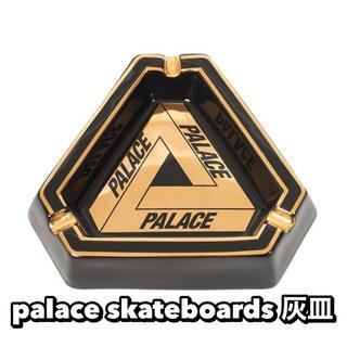 シュプリーム(Supreme)のpalace skateboards パレス 灰皿 小物入れ(その他)