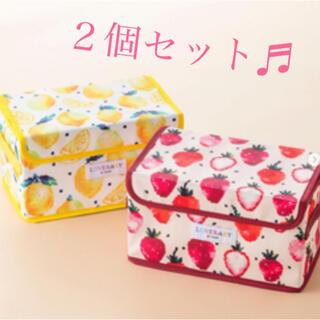 FEILER - 美人百花 3月号 付録 FEILER マルチ収納ボックス レモン イチゴ