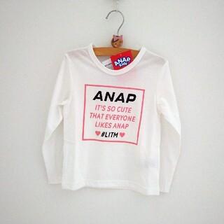アナップキッズ(ANAP Kids)の★新品タグ付きANAPKIDS女の子ロンT☻XS★(Tシャツ/カットソー)