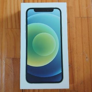 iPhone - iPhone12 mini 64GB SIMフリー グリーン