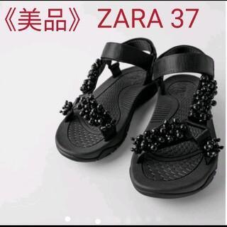 ザラ(ZARA)の《美品》ZARA ザラ スポーツサンダル ビーズ付き 37(サンダル)