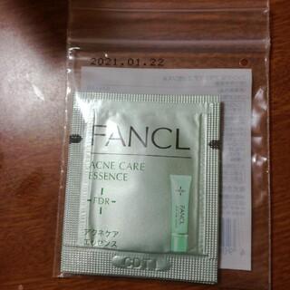 ファンケル(FANCL)のファンケル アクネケア エッセンス 10包(サンプル/トライアルキット)