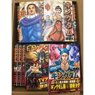 キングダム  コミック 26〜60巻