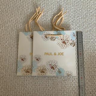 ポールアンドジョー(PAUL & JOE)のポール&ジョー ショッパー 新品未使用 2枚(ショップ袋)