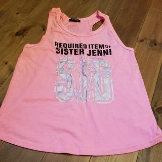 ジェニィ(JENNI)の☆ ジェニー タンクトップ 160cm ☆(Tシャツ/カットソー)