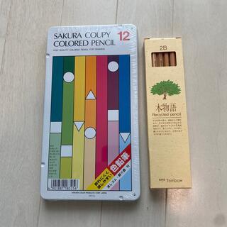 サクラ(SACRA)の【新品】サクラクーピーと鉛筆1ダース(クレヨン/パステル)