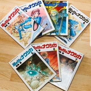 風の谷のナウシカ コミック1-7巻セット