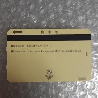 ディズニー(Disney)のシェラトングランデ東京ベイの駐車券(出庫券)(その他)