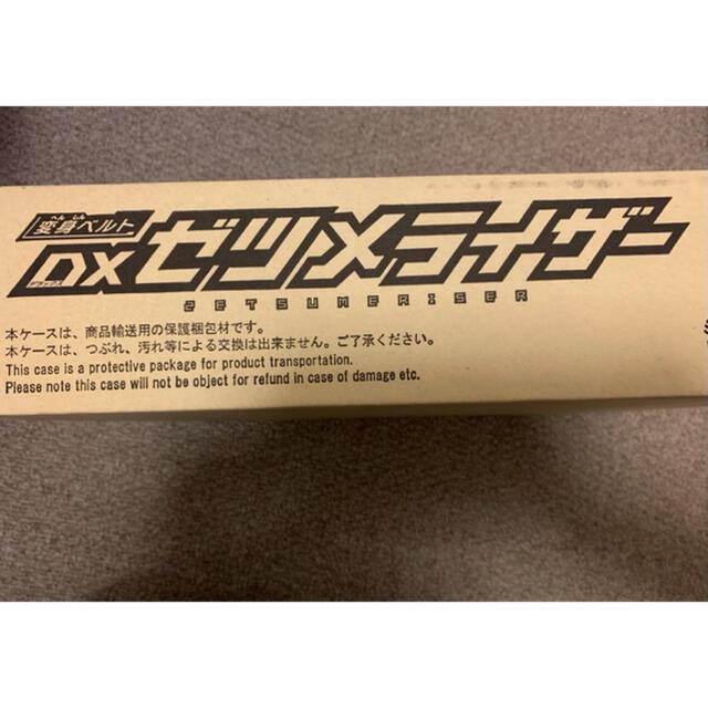 BANDAI(バンダイ)の仮面ライダーゼロワン 変身ベルト DXゼツメライザー エンタメ/ホビーのおもちゃ/ぬいぐるみ(キャラクターグッズ)の商品写真