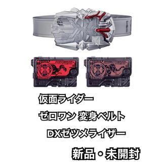 BANDAI - 仮面ライダーゼロワン 変身ベルト DXゼツメライザー