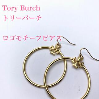 Tory Burch - 【トリーバーチToryBurch】フープピアスGPロゴモチーフ