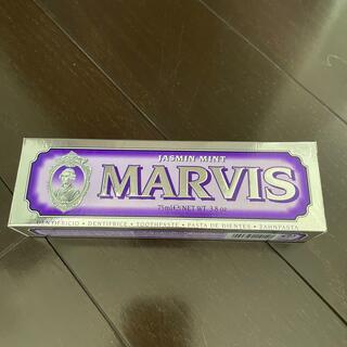 マービス(MARVIS)のMARVIS 歯磨き粉(歯ブラシ/歯みがき用品)