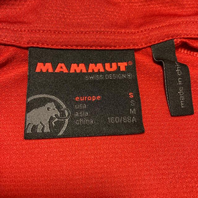 Mammut(マムート)のマムート レディース スポーツ/アウトドアのアウトドア(登山用品)の商品写真