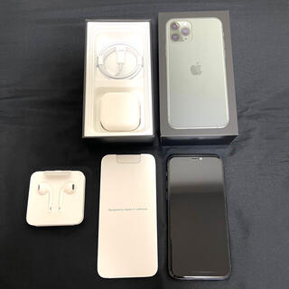 iPhone - 【美品】香港版 iPhone 11 Pro 256GB  AppleCare+
