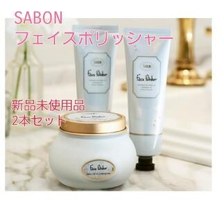 SABON - 新品未使用品 SABON フェイスポリッシャー チューブ