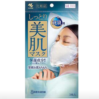 コバヤシセイヤク(小林製薬)の小林製薬 しっとり美肌マスク ゆったり MLサイズ 3枚(パック/フェイスマスク)