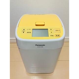 パナソニック(Panasonic)のPanasonic ホームベーカリー SD-BH1000(ホームベーカリー)