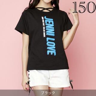 ジェニィ(JENNI)の新品 ジェニィ Tシャツ 150(Tシャツ/カットソー)