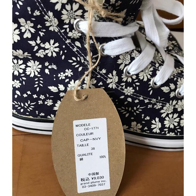 coupole(クーポール)の新品 リバティ  カペル 柄 スニーカー レディースの靴/シューズ(スニーカー)の商品写真