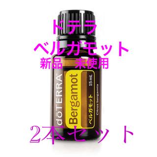 ドテラ ベルガモット 新品 未使用(エッセンシャルオイル(精油))