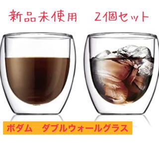 ボダム(bodum)のボダム ダブルウォールグラス 2個 250ml(グラス/カップ)