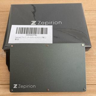 カードケース アルミモデル Zepirion(折り財布)
