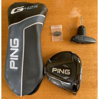 PING - 【別売ウェイト付き:美品】ピンG425LSTドライバー 10.5度ヘッドのみ