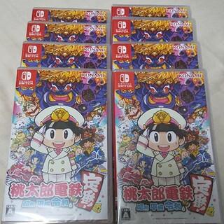 KONAMI - 桃太郎電鉄 ~昭和 平成 令和も定番!~ Switch 8個セット