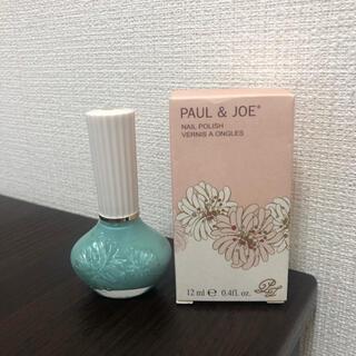 ポールアンドジョー(PAUL & JOE)のポール&ジョー ネイルポリッシュ 12 プール(マニキュア)
