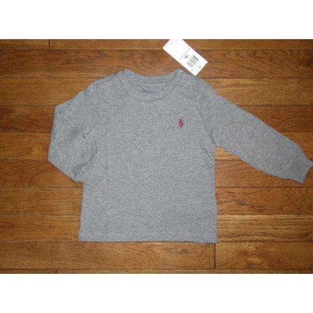 POLO RALPH LAUREN(ポロラルフローレン)の【新品】Ralph Lauren ベビー Tシャツ 80cm キッズ/ベビー/マタニティのベビー服(~85cm)(Tシャツ)の商品写真