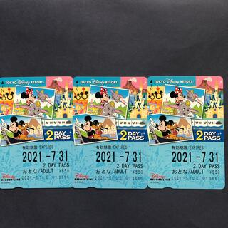 ディズニー(Disney)のディズニーリゾートライン フリーパス  2DAY ~7/31まで 大人3枚(鉄道乗車券)
