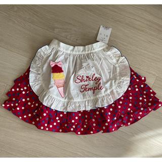 Shirley Temple - シャーリーテンプル アイスクリーム カットソースカートセット 130
