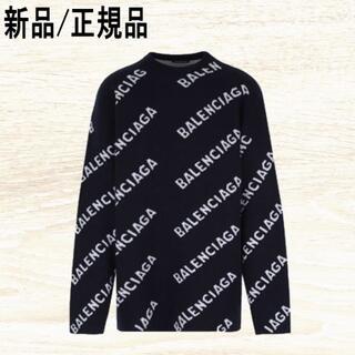 バレンシアガ(Balenciaga)の●新品/正規品●BALENCIAGA ALLOVER ロゴ クルーネック ニット(ニット/セーター)