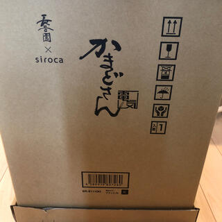 ゾウジルシ(象印)の【未開封品】siroca × 長谷園 かまどさん 電気 SR-E111 ブラック(炊飯器)