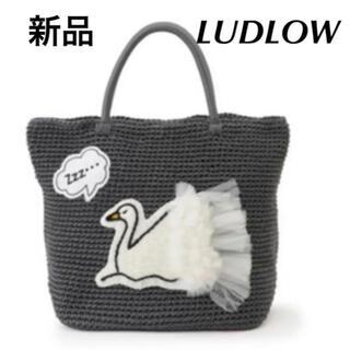 ラドロー(LUDLOW)の新品未使用♡ LUDLOW ラドロー スワン ハンドバッグ サイズM(ハンドバッグ)