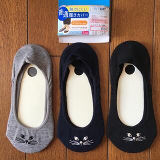 シマムラ(しまむら)のフットカバー 普通履き 3足組(ソックス)